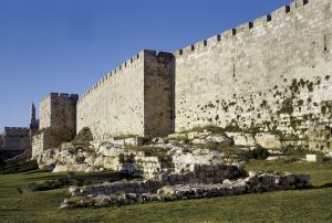 West City Wall